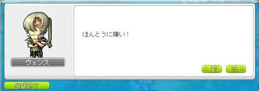 Maple130808_155208.jpg