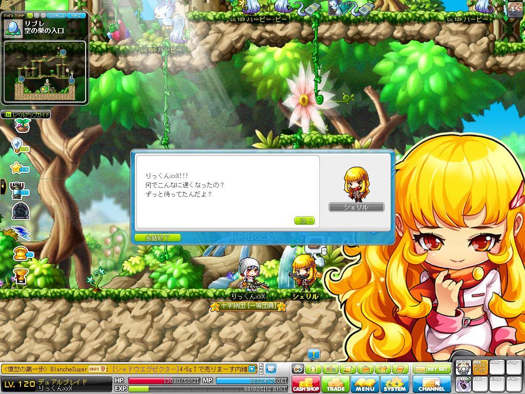 Maple130808_171059.jpg