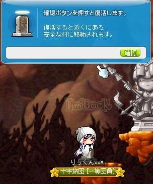 Maple130809_210130.jpg