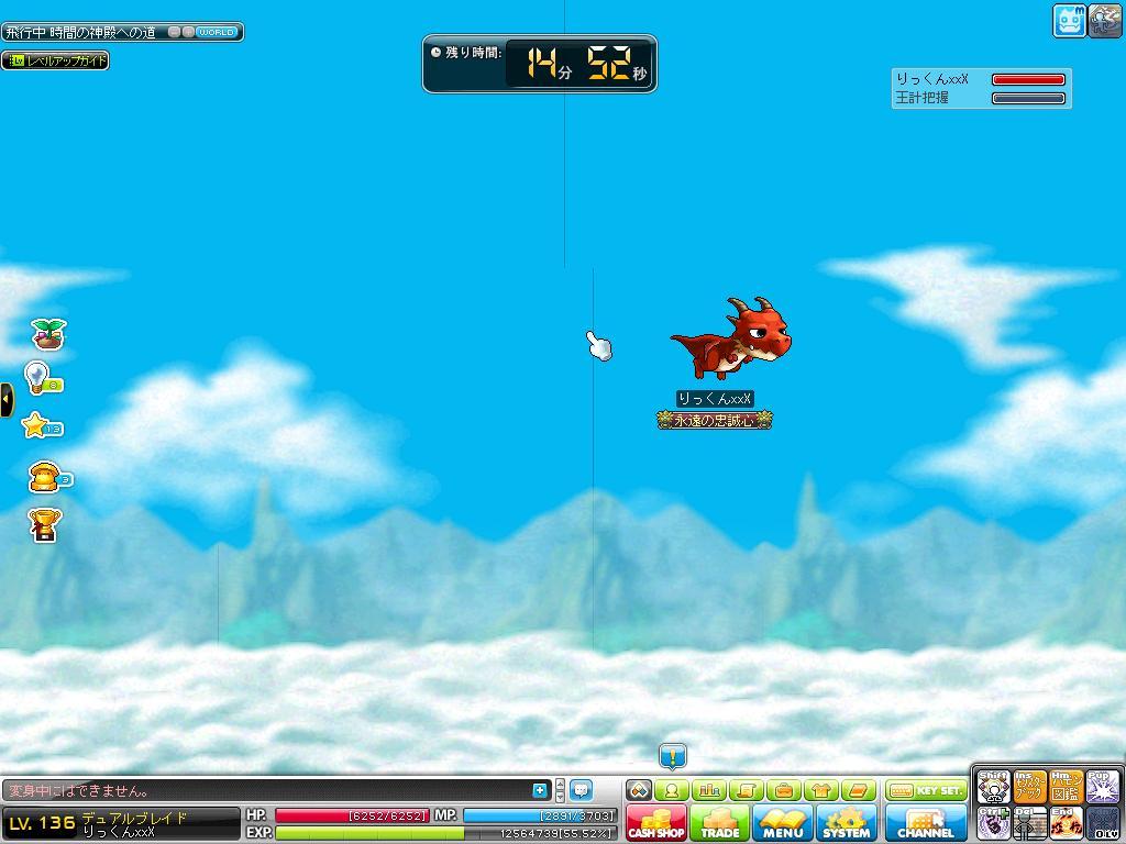 Maple130812_170635.jpg