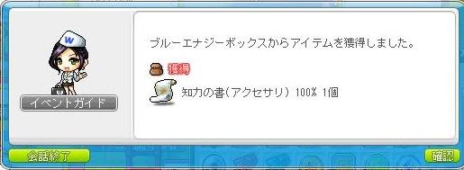 Maple130814_163001.jpg