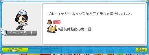 Maple130814_163019.jpg