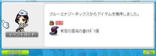 Maple130814_163119.jpg