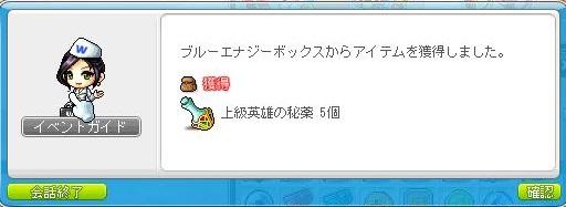 Maple130814_163206.jpg