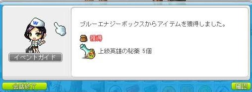 Maple130814_163251.jpg