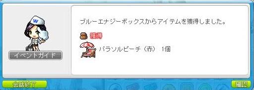 Maple130814_163342.jpg