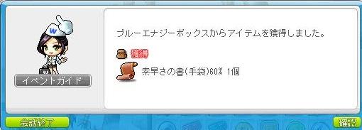 Maple130814_163350.jpg