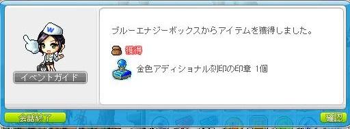 Maple130814_163403.jpg