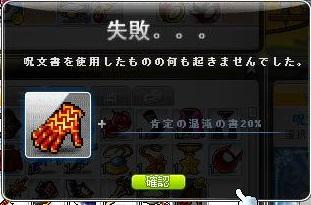 Maple130815_220157.jpg