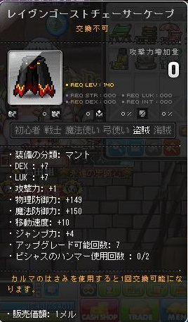 Maple130816_010548.jpg