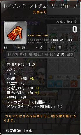 Maple130816_010550.jpg