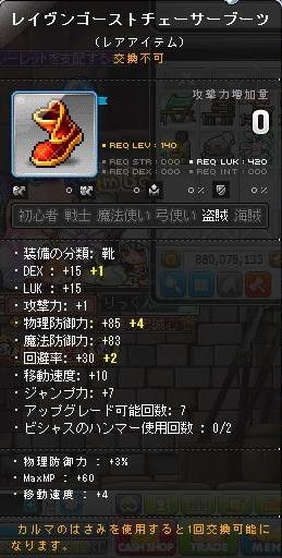 Maple130816_010553.jpg
