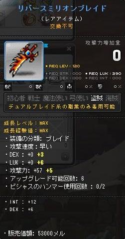 Maple130816_010557.jpg