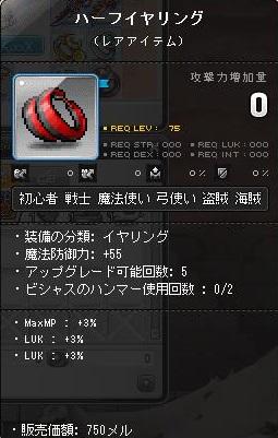 Maple130816_010601.jpg