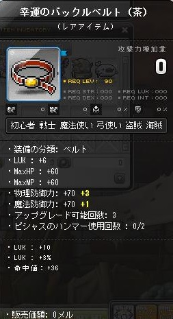 Maple130816_010606.jpg