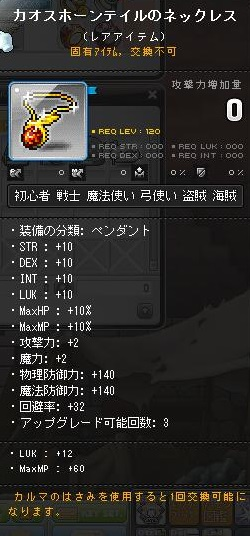 Maple130816_010608.jpg