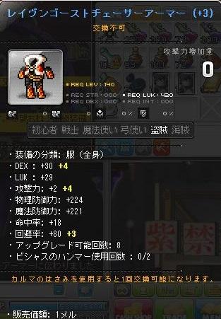 Maple130817_144846.jpg