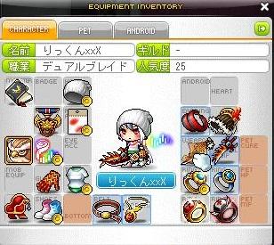 Maple130818_002804.jpg