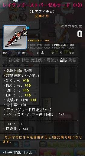 Maple130818_002809.jpg