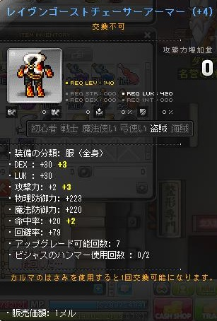 Maple130818_002903.jpg