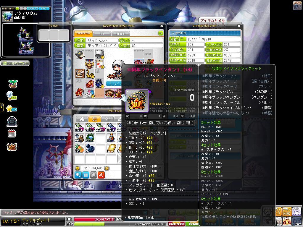 Maple130907_214259.jpg