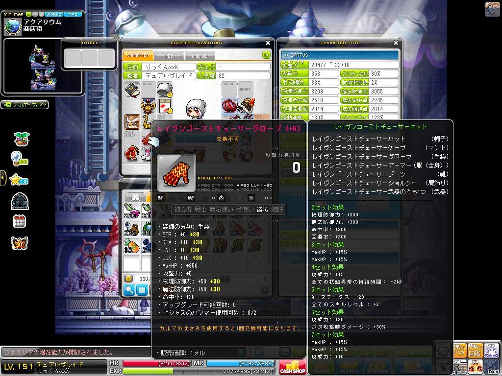 Maple130907_214303.jpg