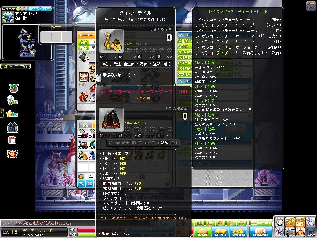 Maple130907_214307.jpg