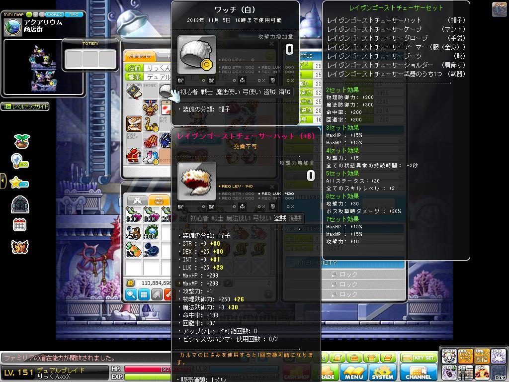 Maple130907_214308.jpg
