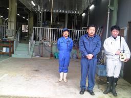 エコパーク寒川水処理施設2