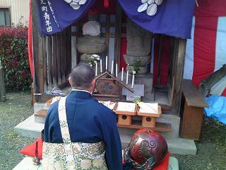 H25年春境沢町地蔵尊祭