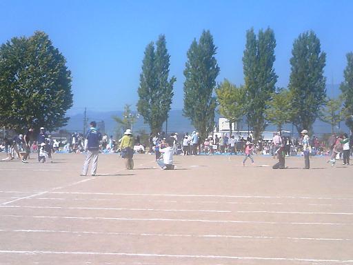 町民運動会