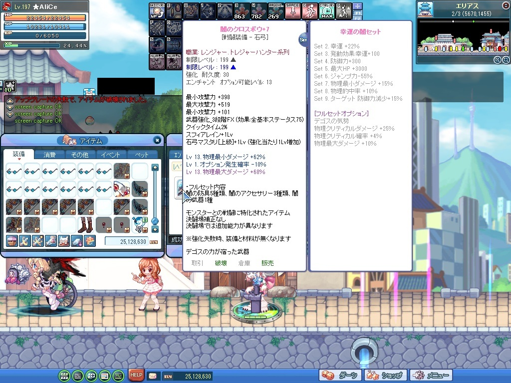 2013_09_03_20_18_51_000.jpg