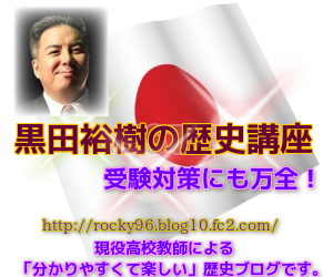 Mr Kuroda blog