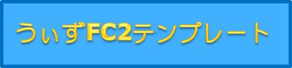 10lab_sample_gazou.png