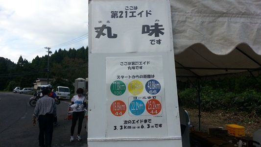 20130929_160335.jpg
