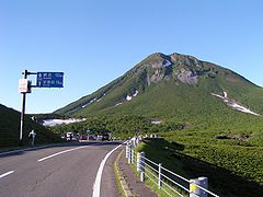 240px-Mount_rausu_from_road334.jpg