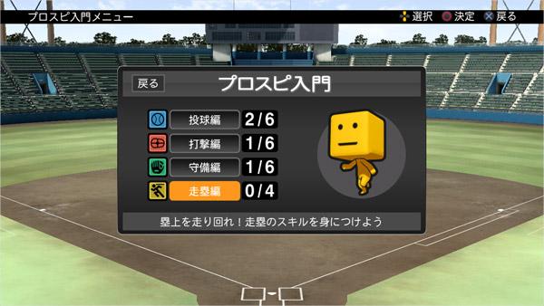 pic_slide_01.jpg