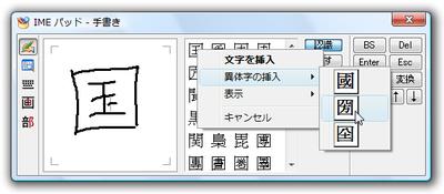 thumb_400_4_px400.jpg