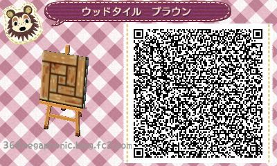 woodtile3.jpg
