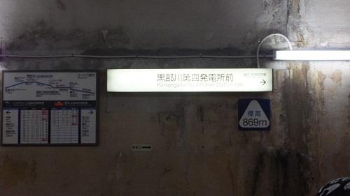 DSCF4608.jpg