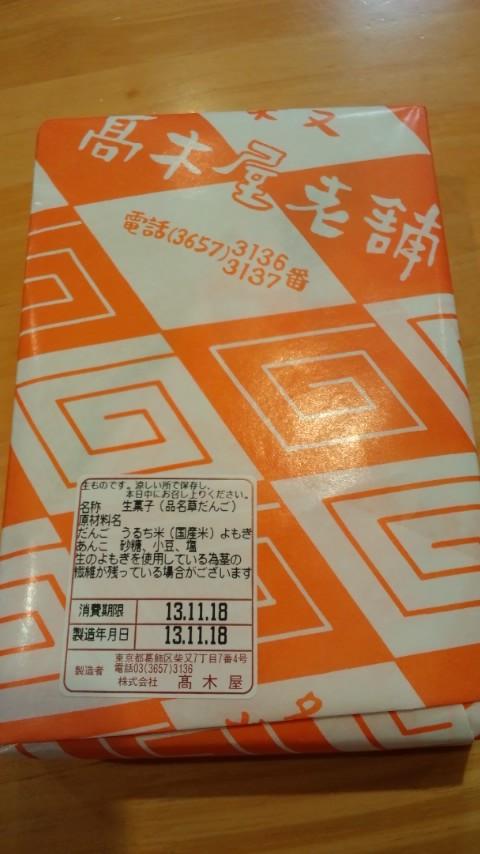 moblog_c9f089a4.jpg