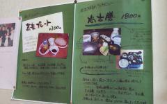 蕎麦cafe 尚古 (9)