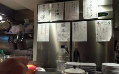 ホルモン金太郎 (2)