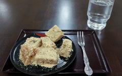 萬栄 わらび餅 (1)