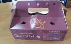 日本一のたい焼き20120503 (7)