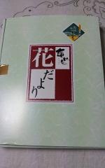讃岐うどん 20130614 (2)