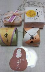 菓匠あさだ 20130624 (3)