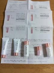 CRECOS(クレコス)エイジングケア基礎化粧品セット (1)