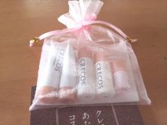 CRECOS(クレコス)エイジングケア基礎化粧品セット (2)