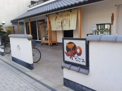 伊丹豚しゃぶ (7)